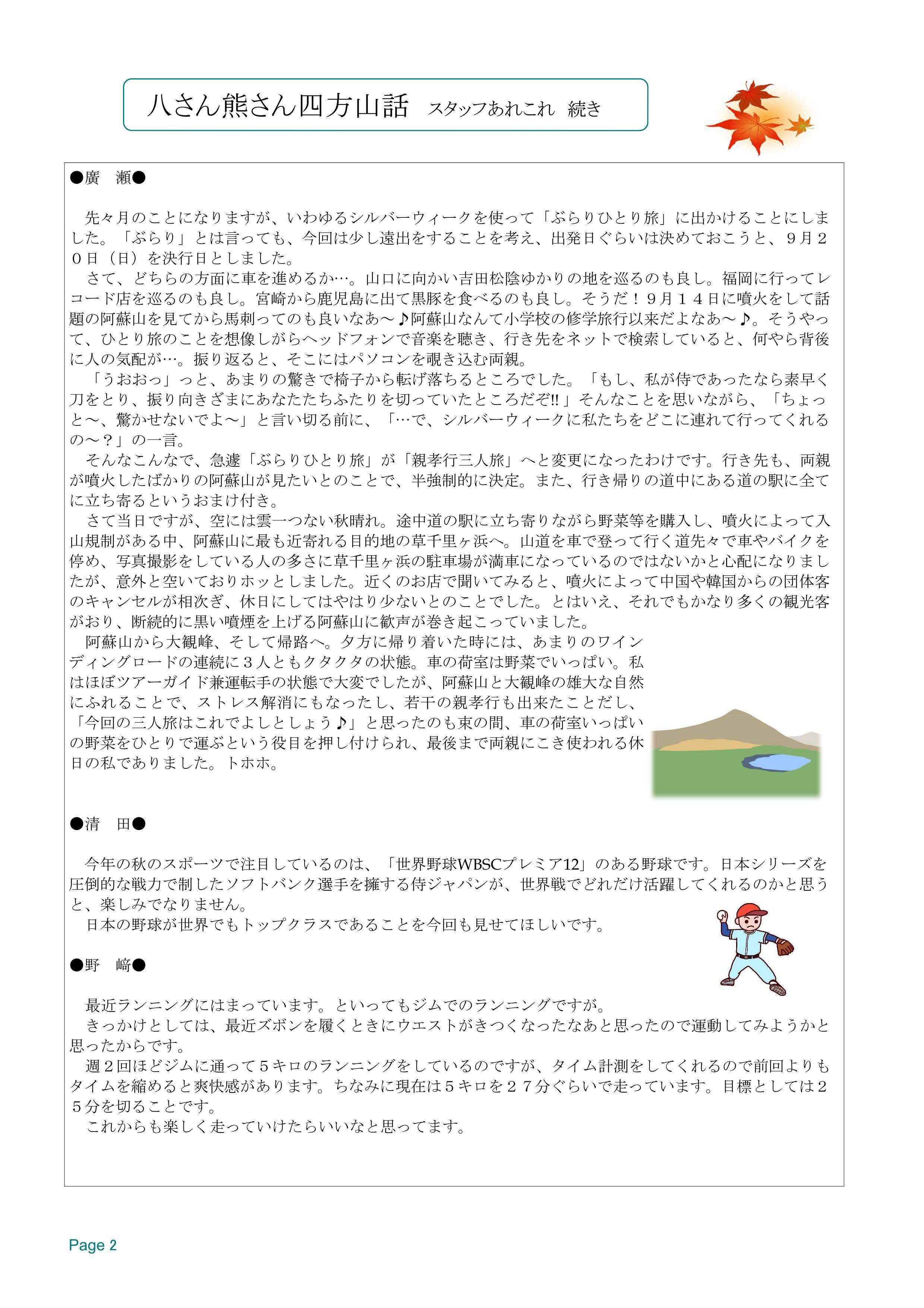 NLH27.11_02.jpg