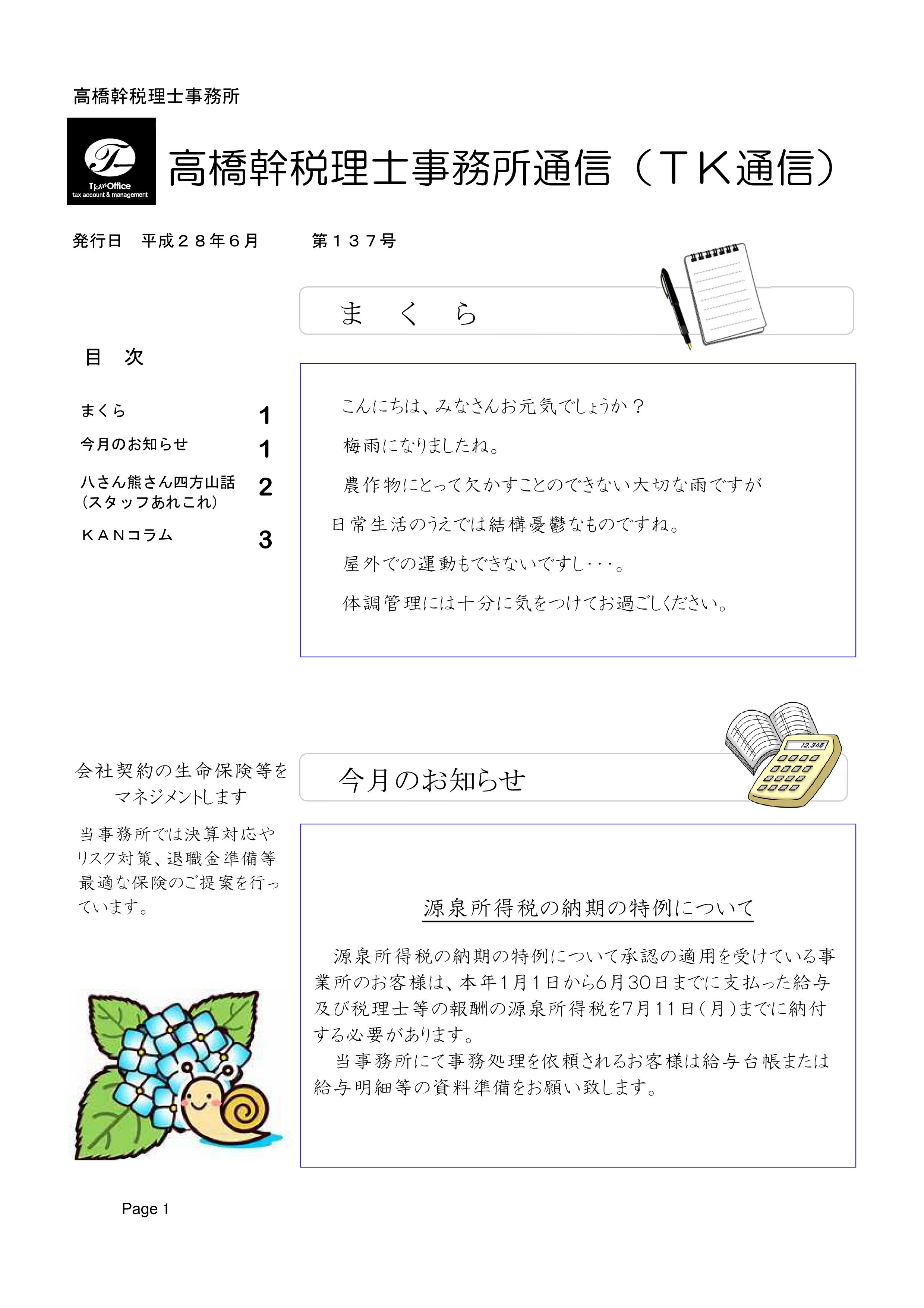 NLH28.06_01.jpg