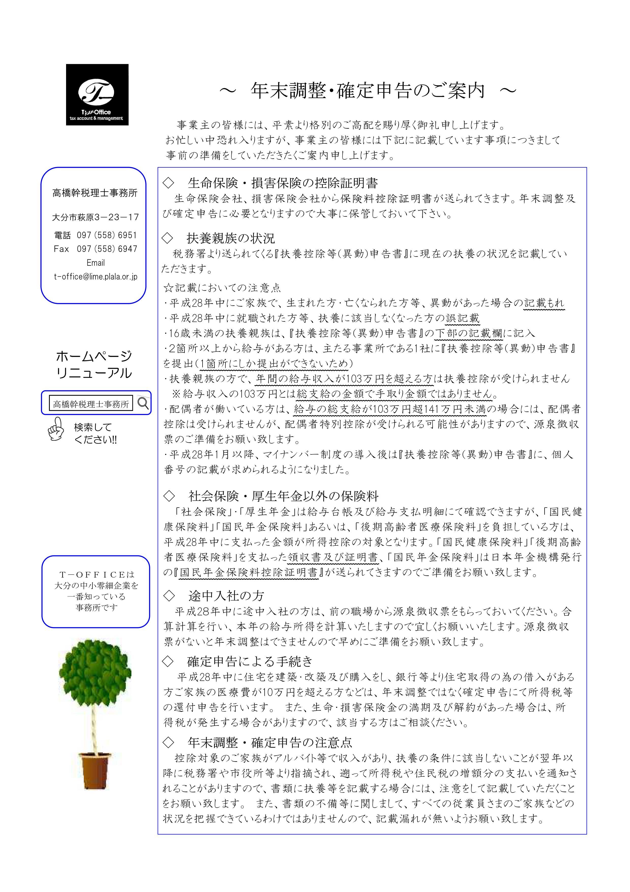 NLH28.10_03.jpg