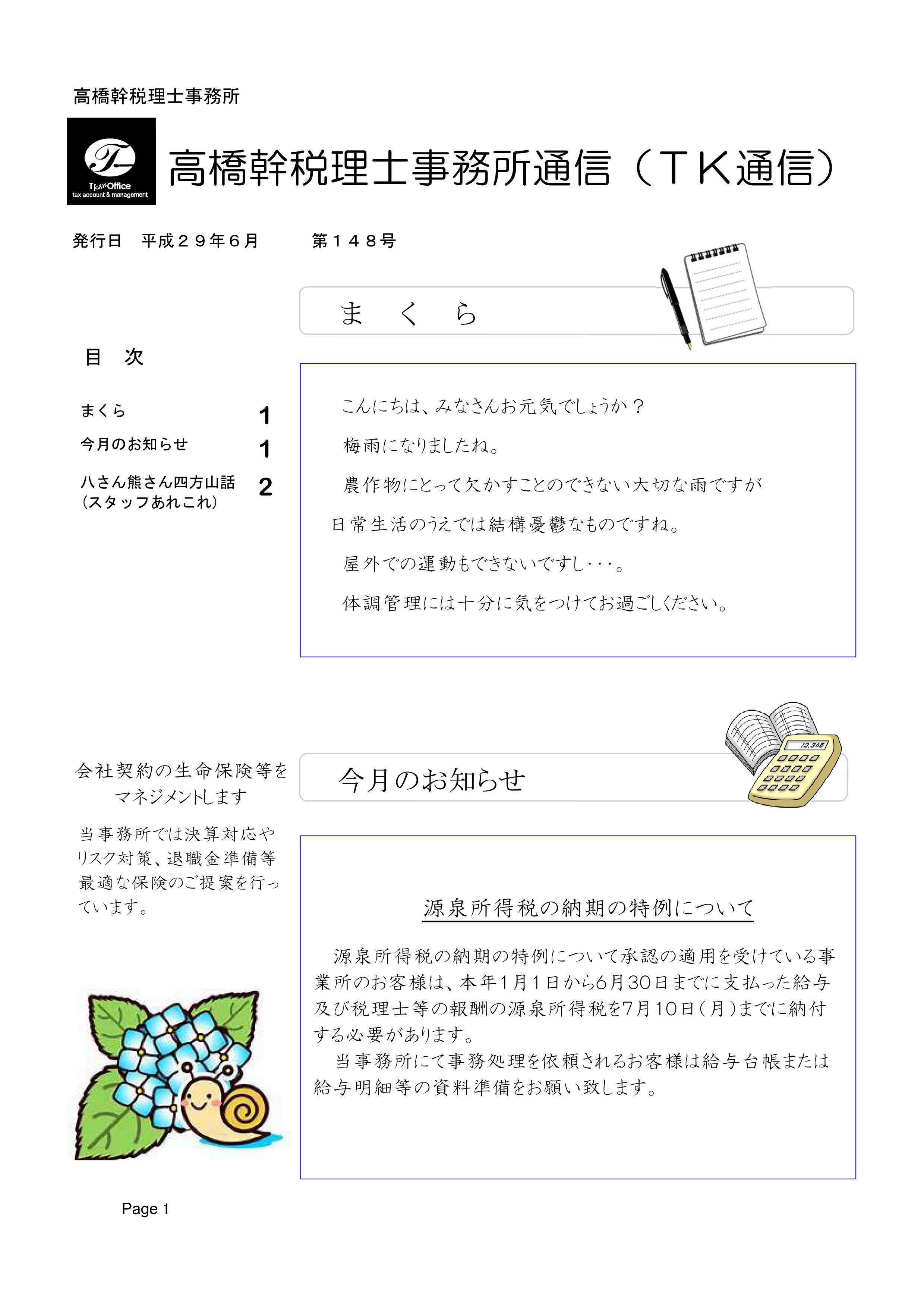 NLH29.06_01.jpg