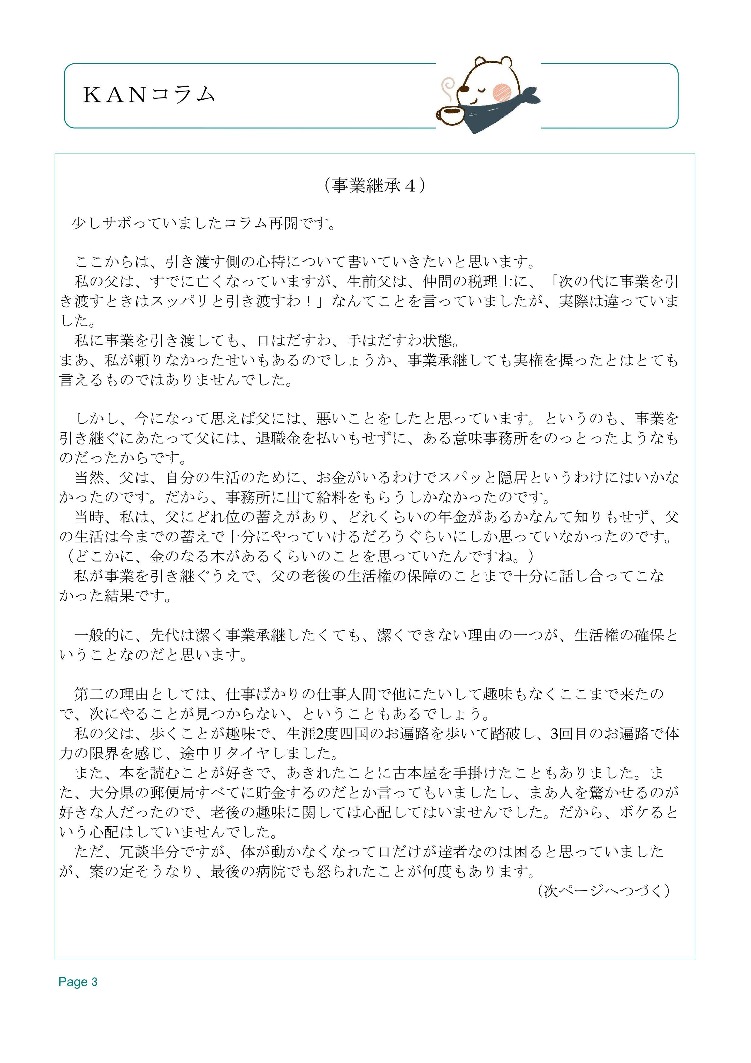 NLH29.08_03.jpg