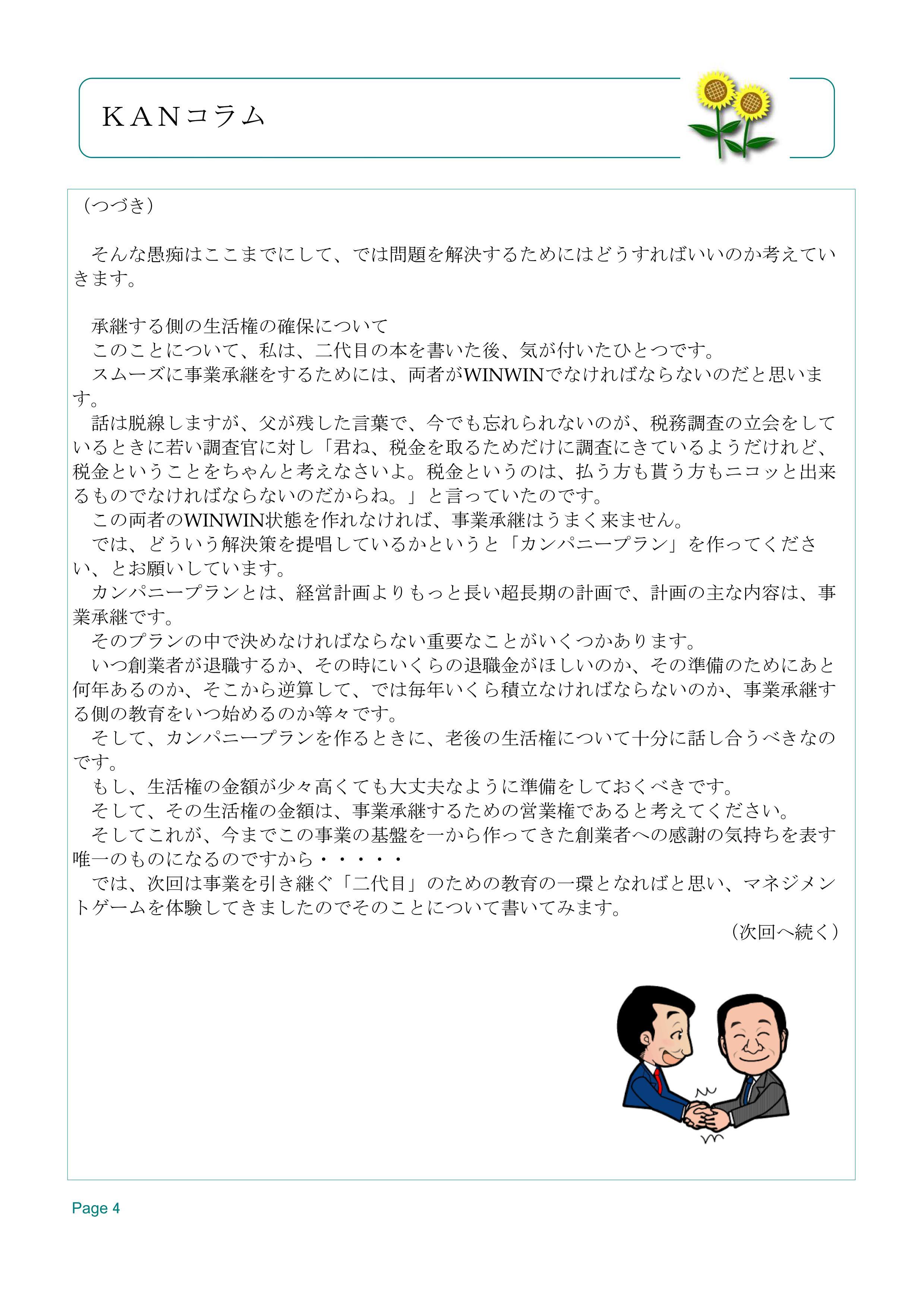 NLH29.08_04.jpg