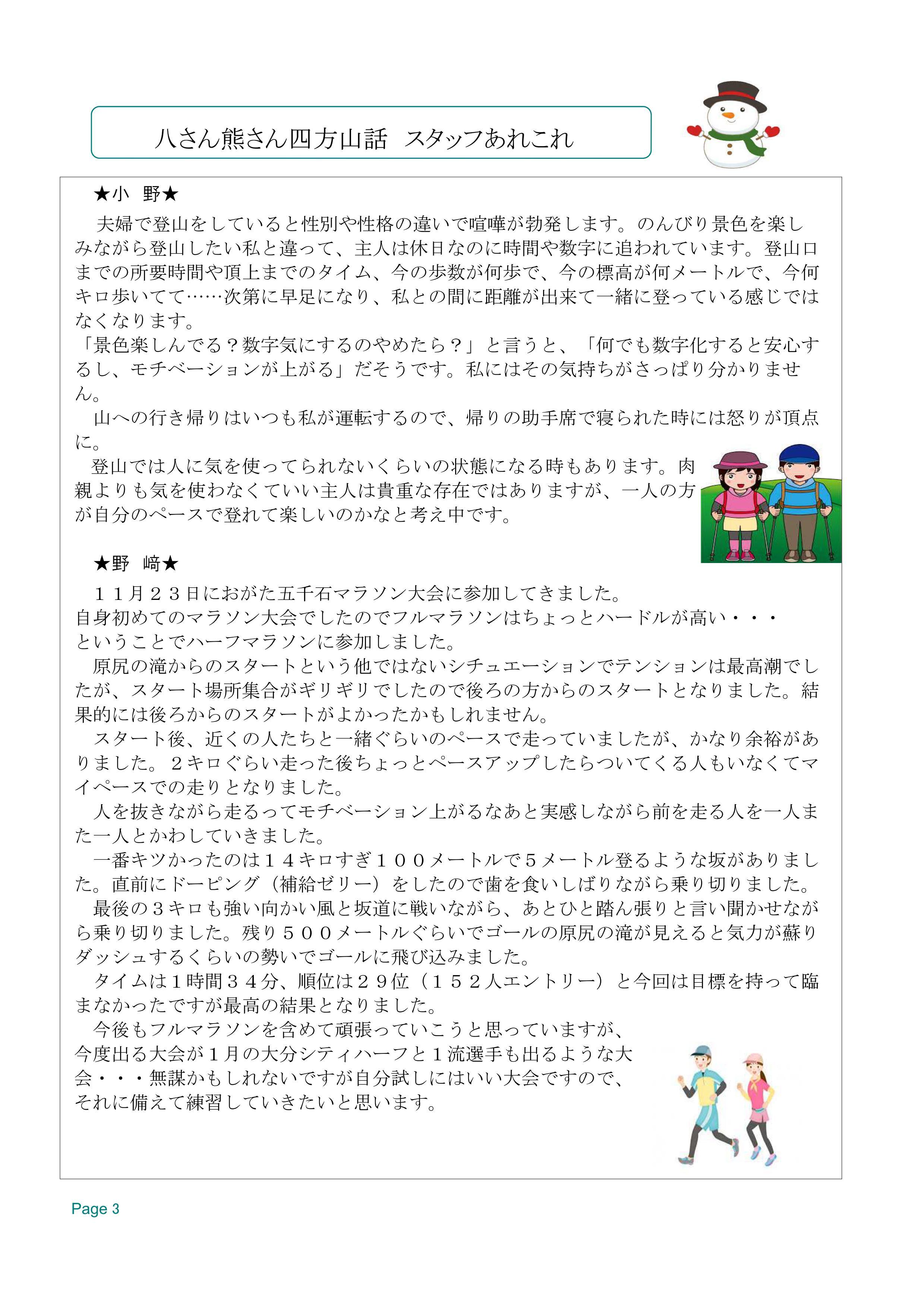 NLH29.12_03.jpg