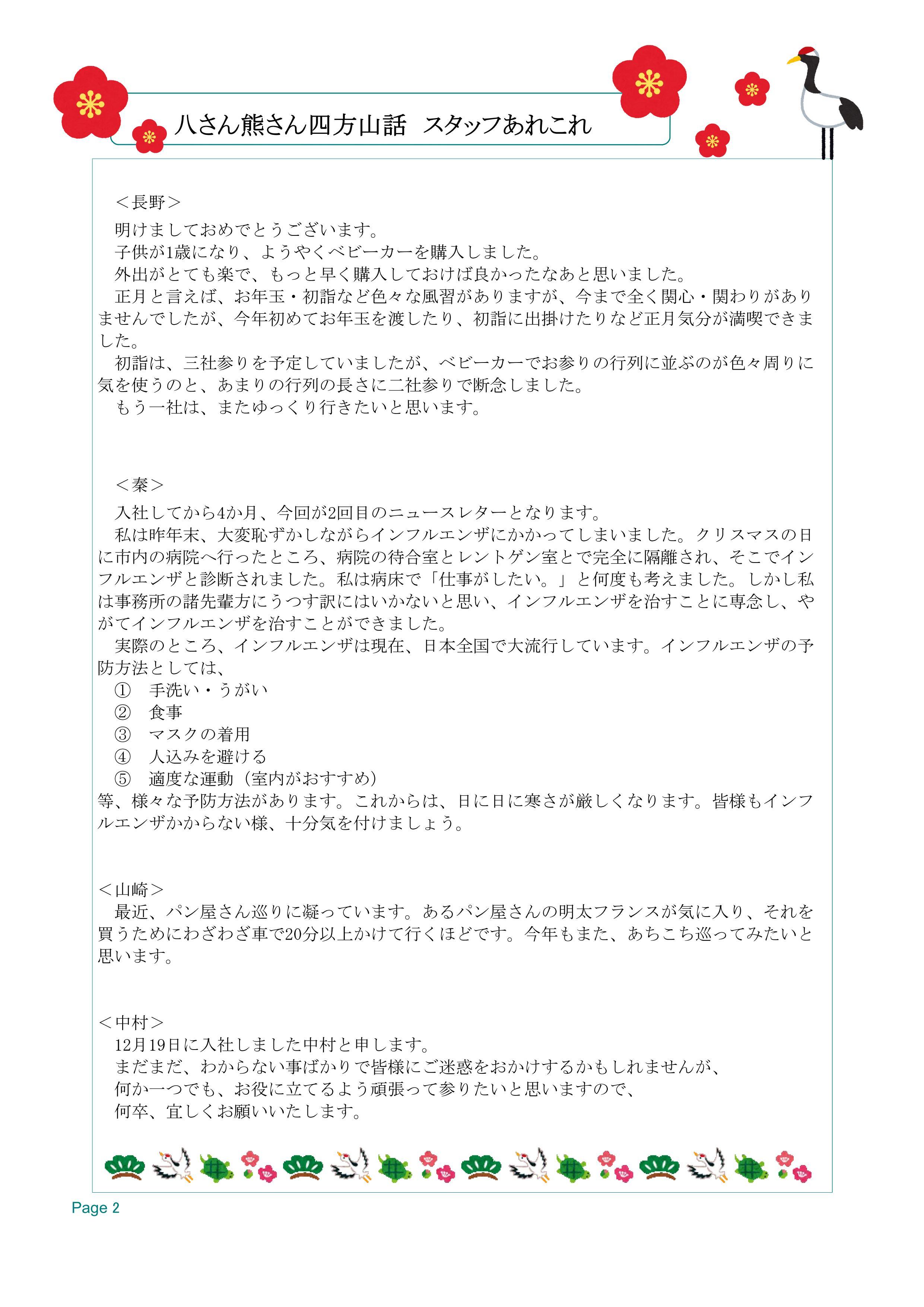 NLH29_02.jpg