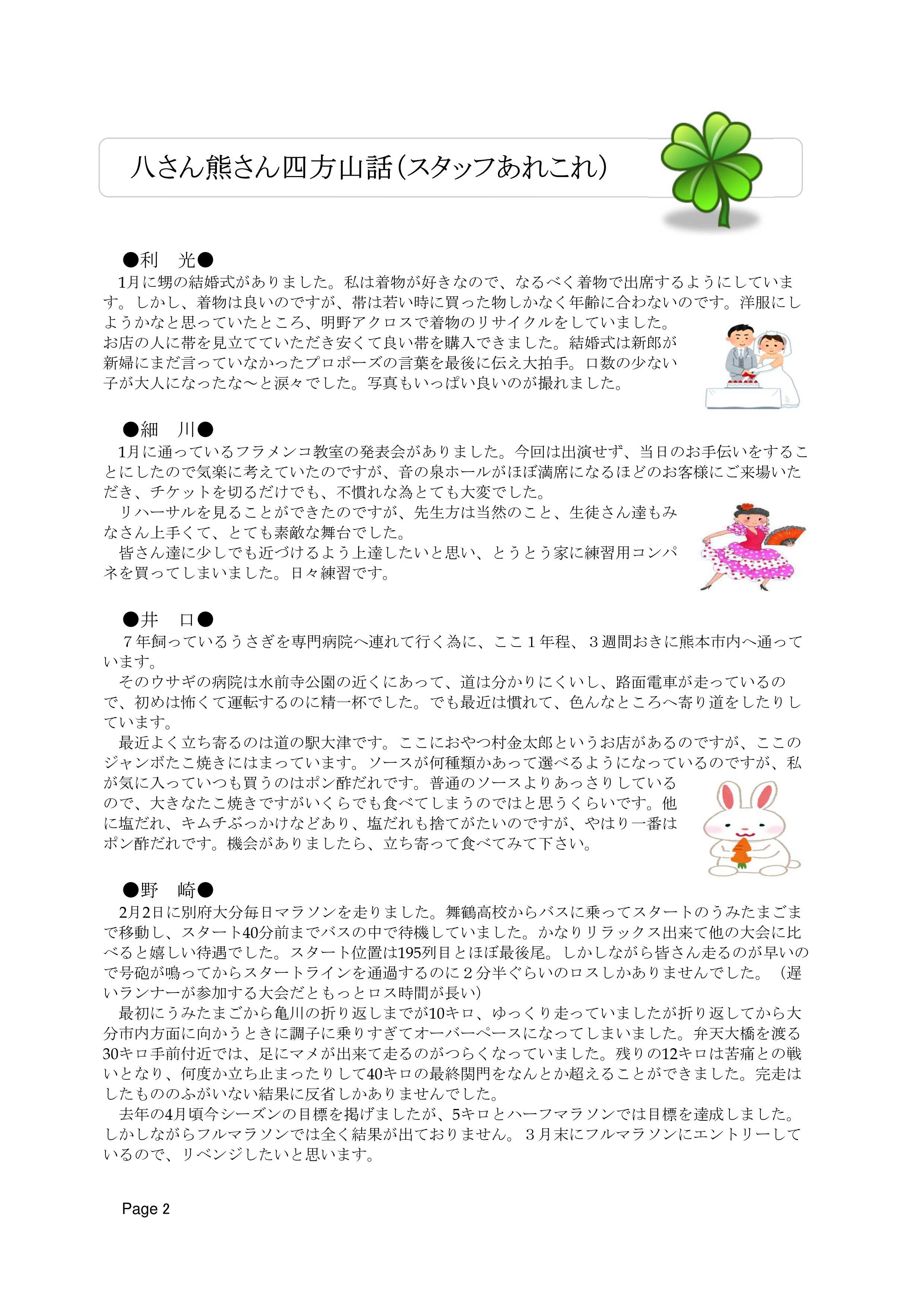 NLR2.2_02.jpg