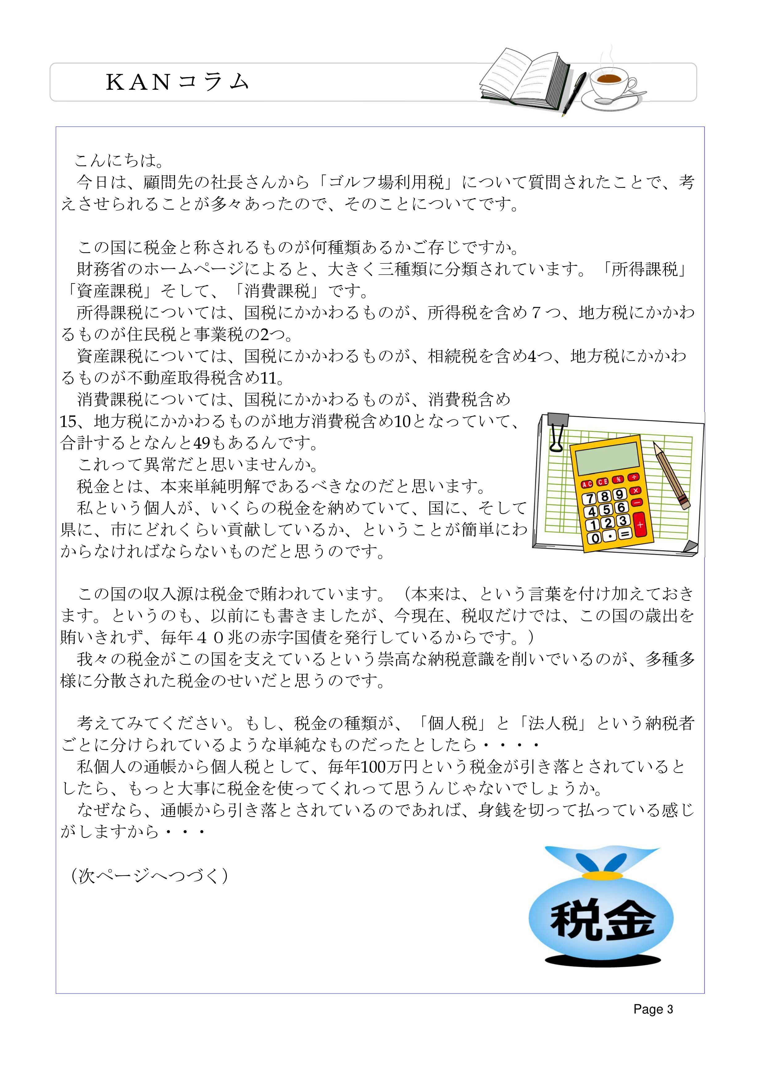 NLR2.2_03.jpg