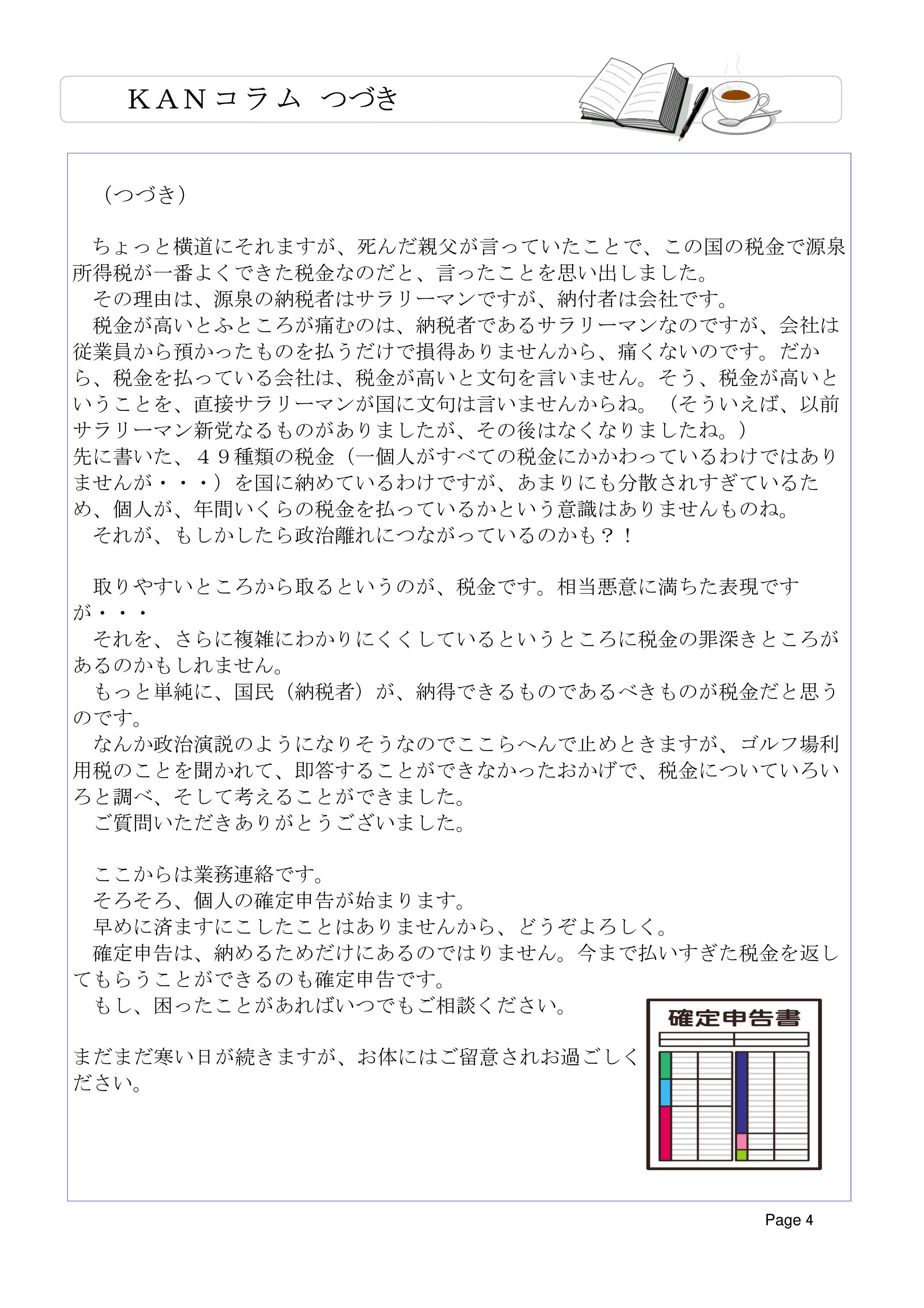 NLR2.2_04.jpg