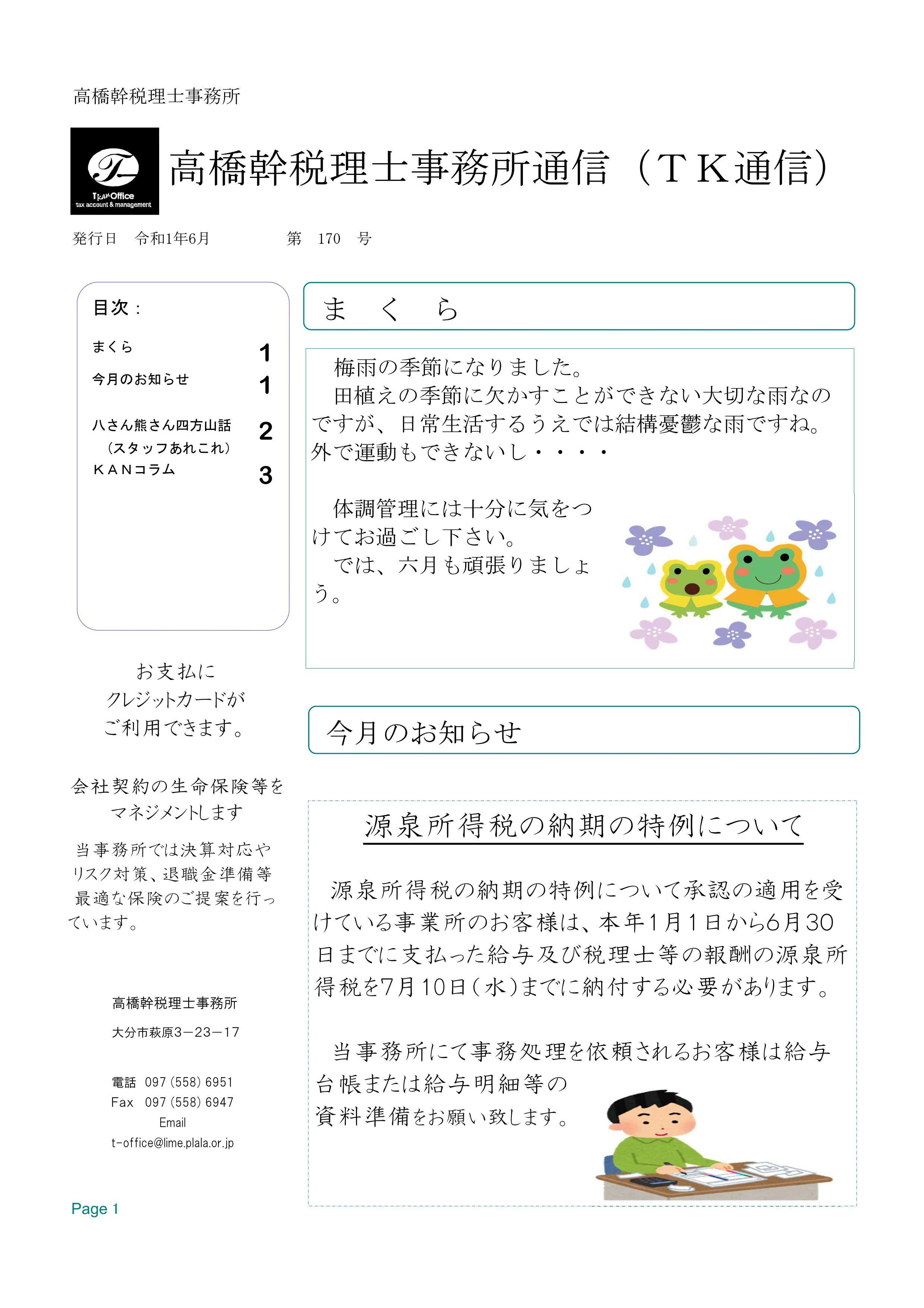 NLR1.06_01.jpg