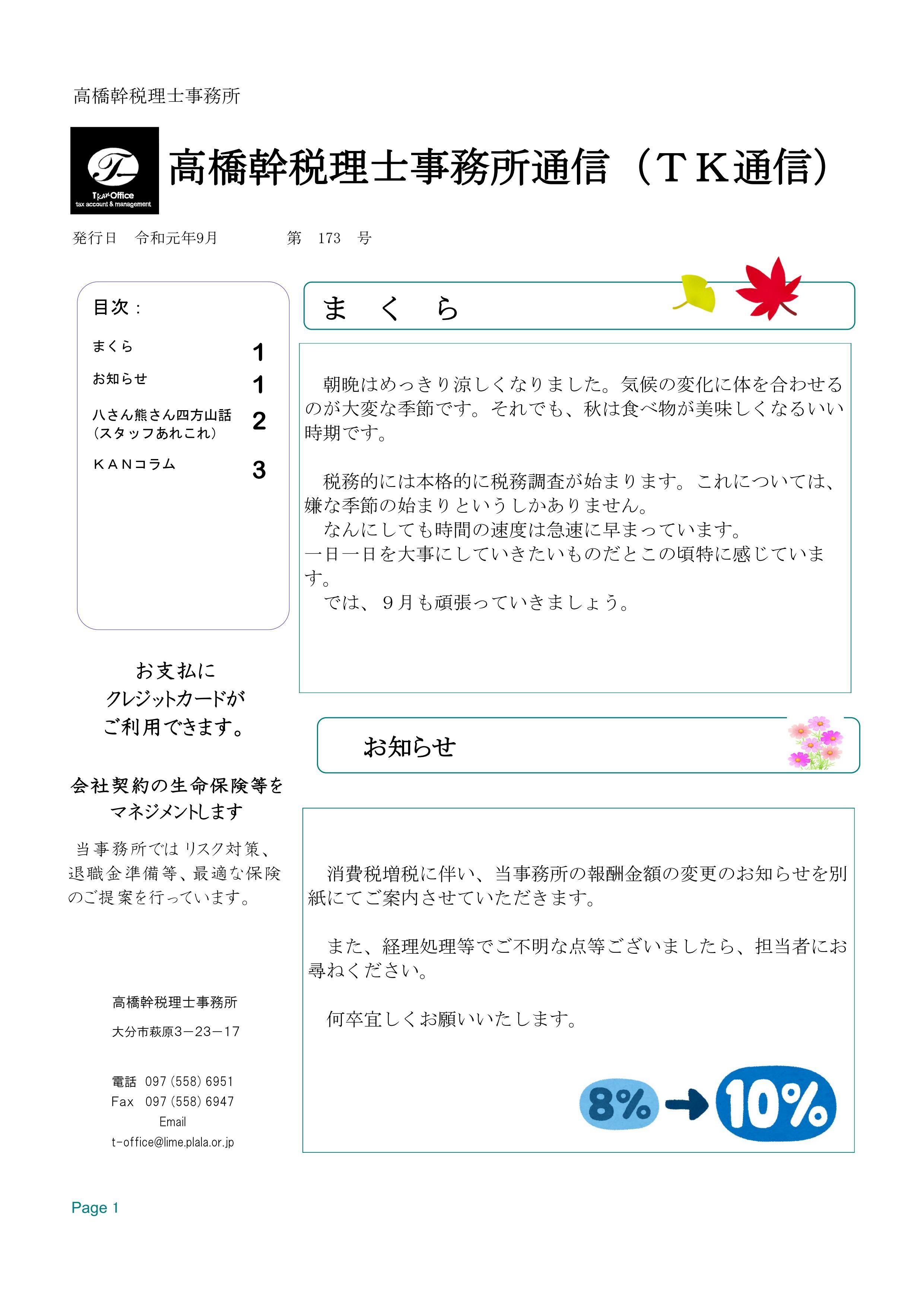 NLR1.09_01.jpg
