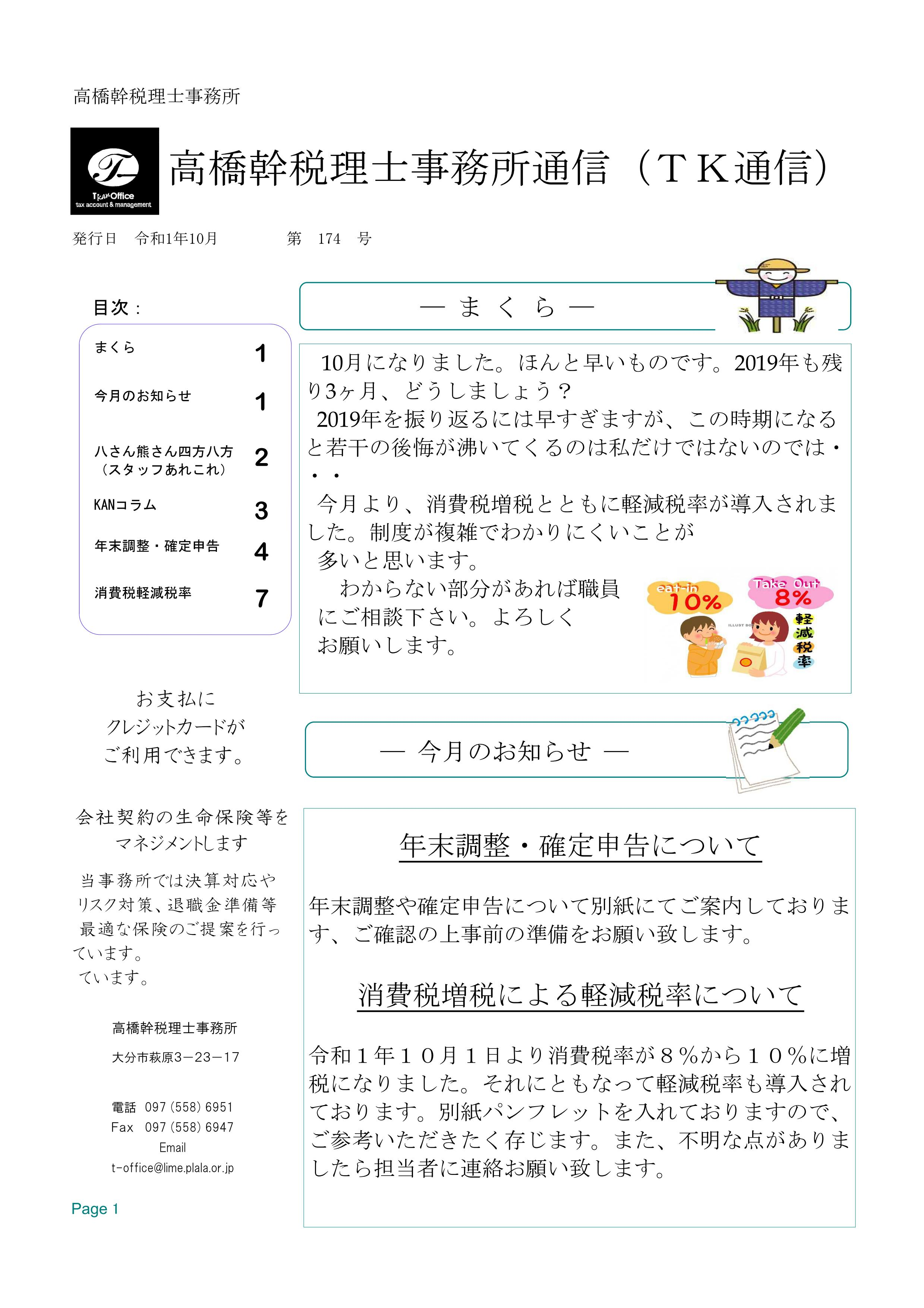 NLR1.10_01.jpg