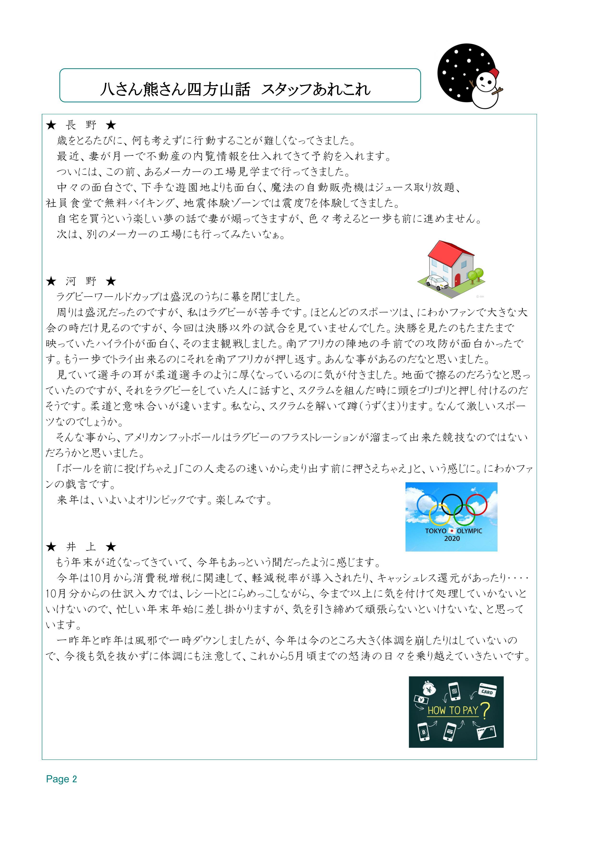 NLR1.12_02.jpg