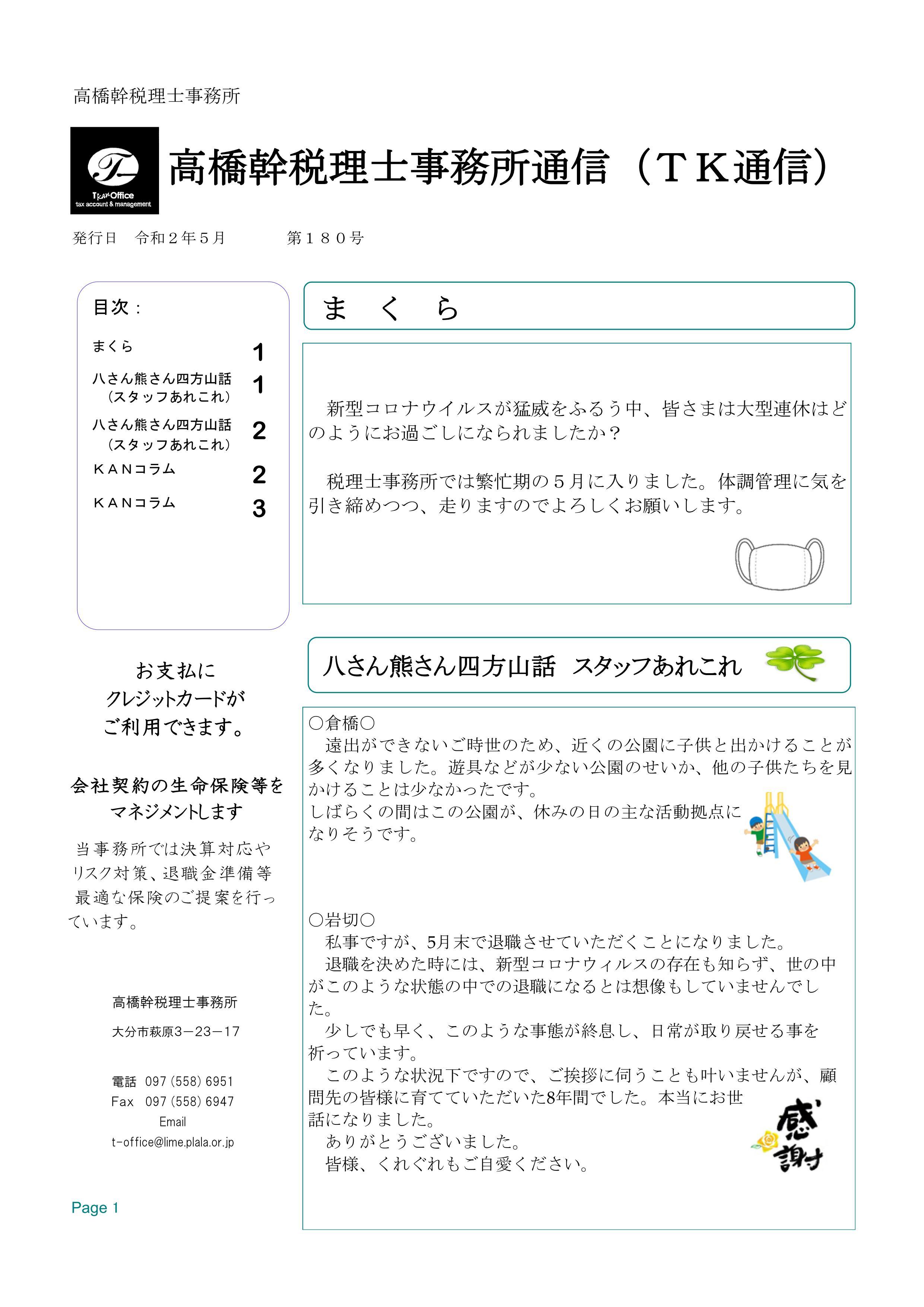 NLR2.05_01.jpg
