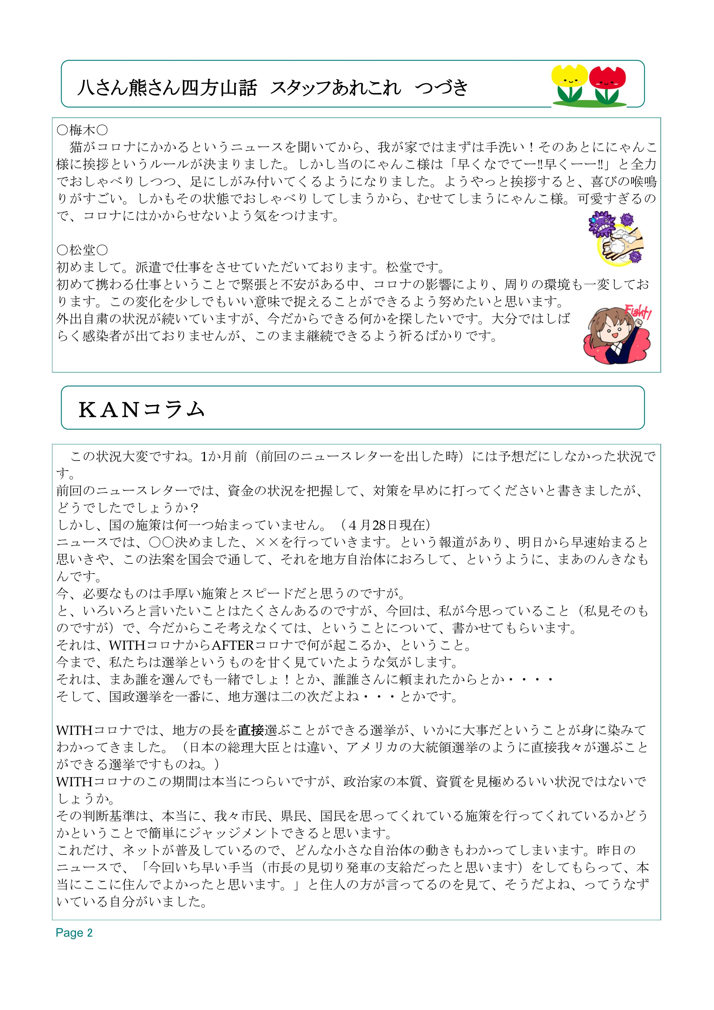 NLR2.05_02.jpg