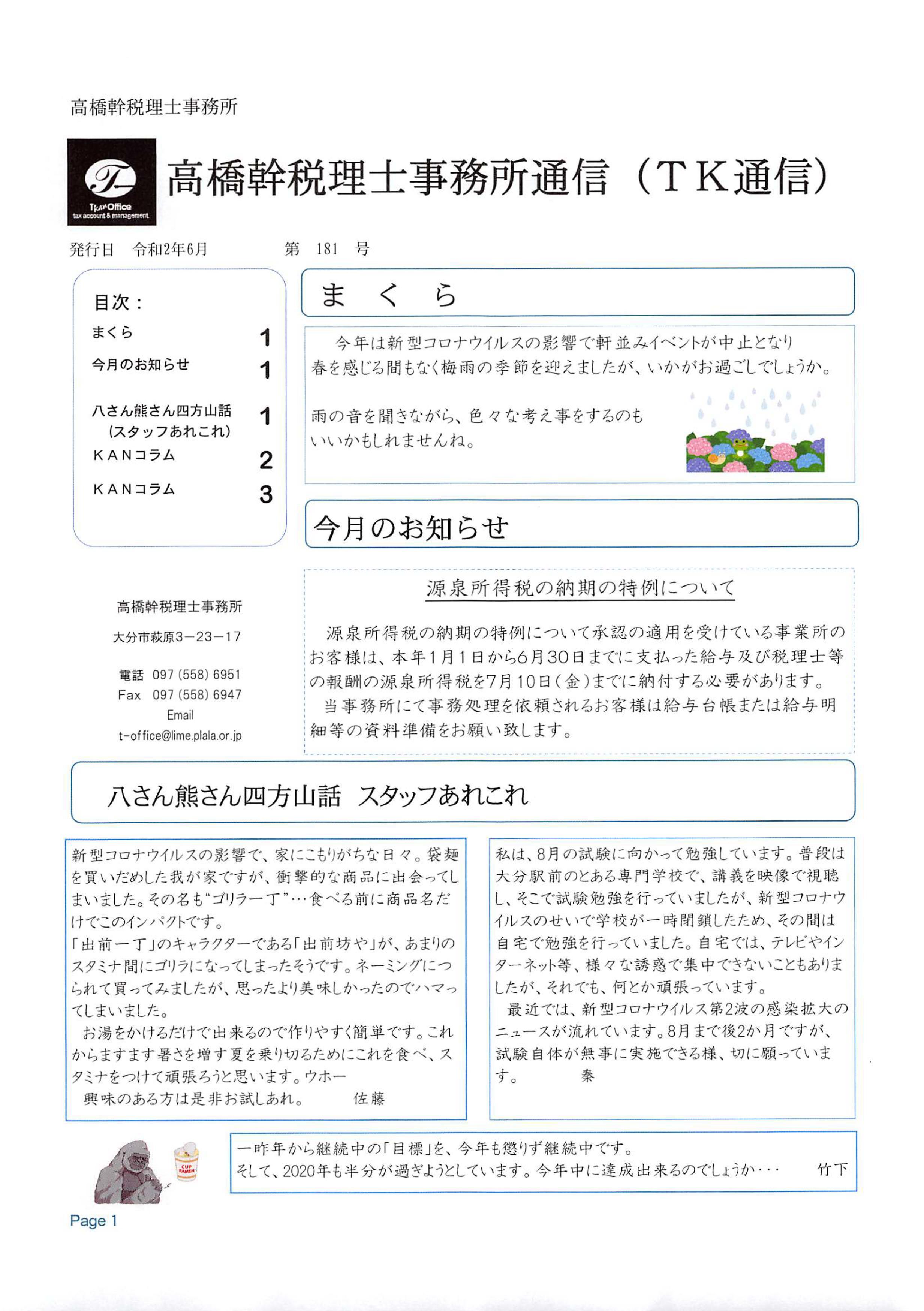 NLR2.06_01.jpg