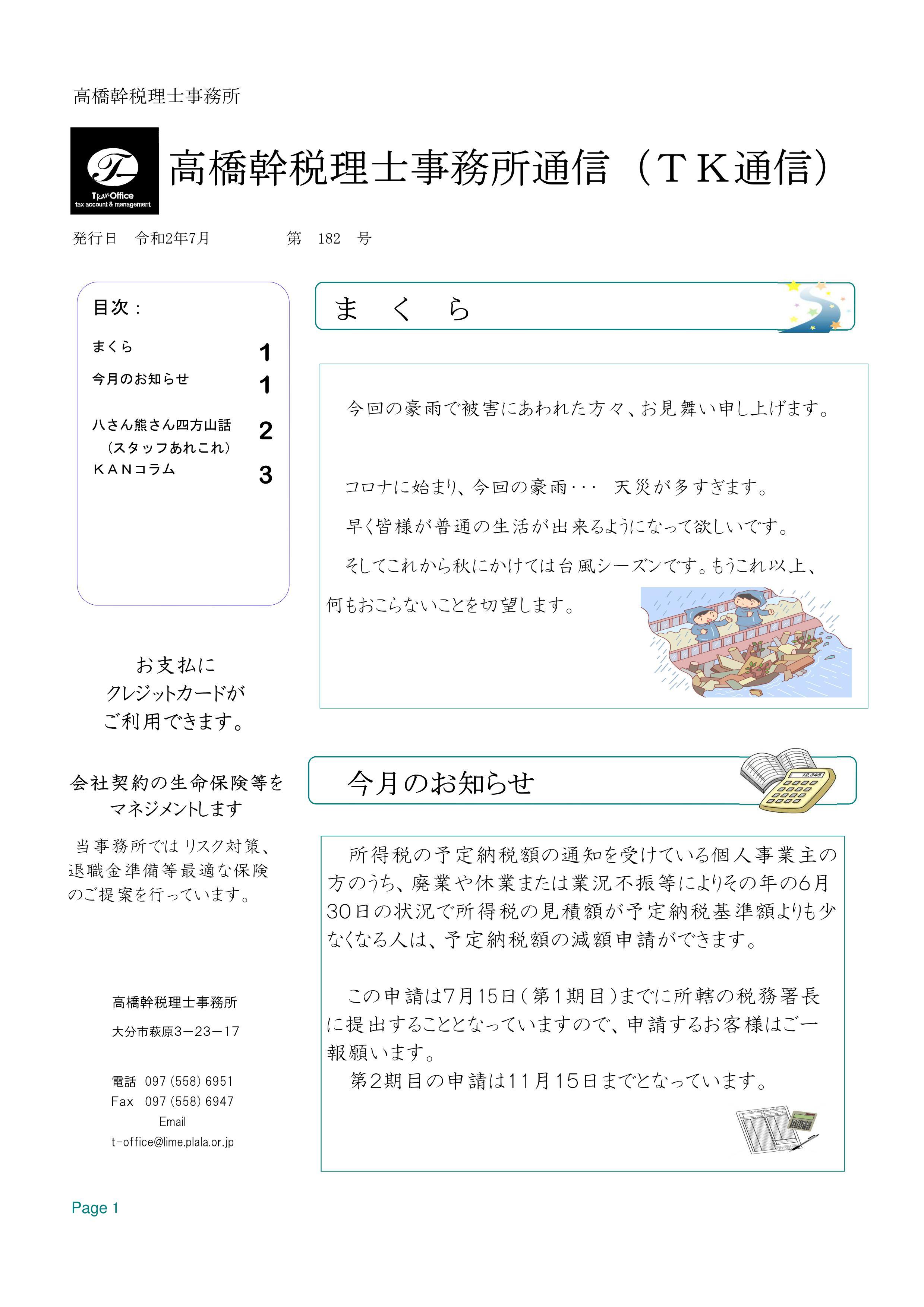 NLR2.07_01.jpg