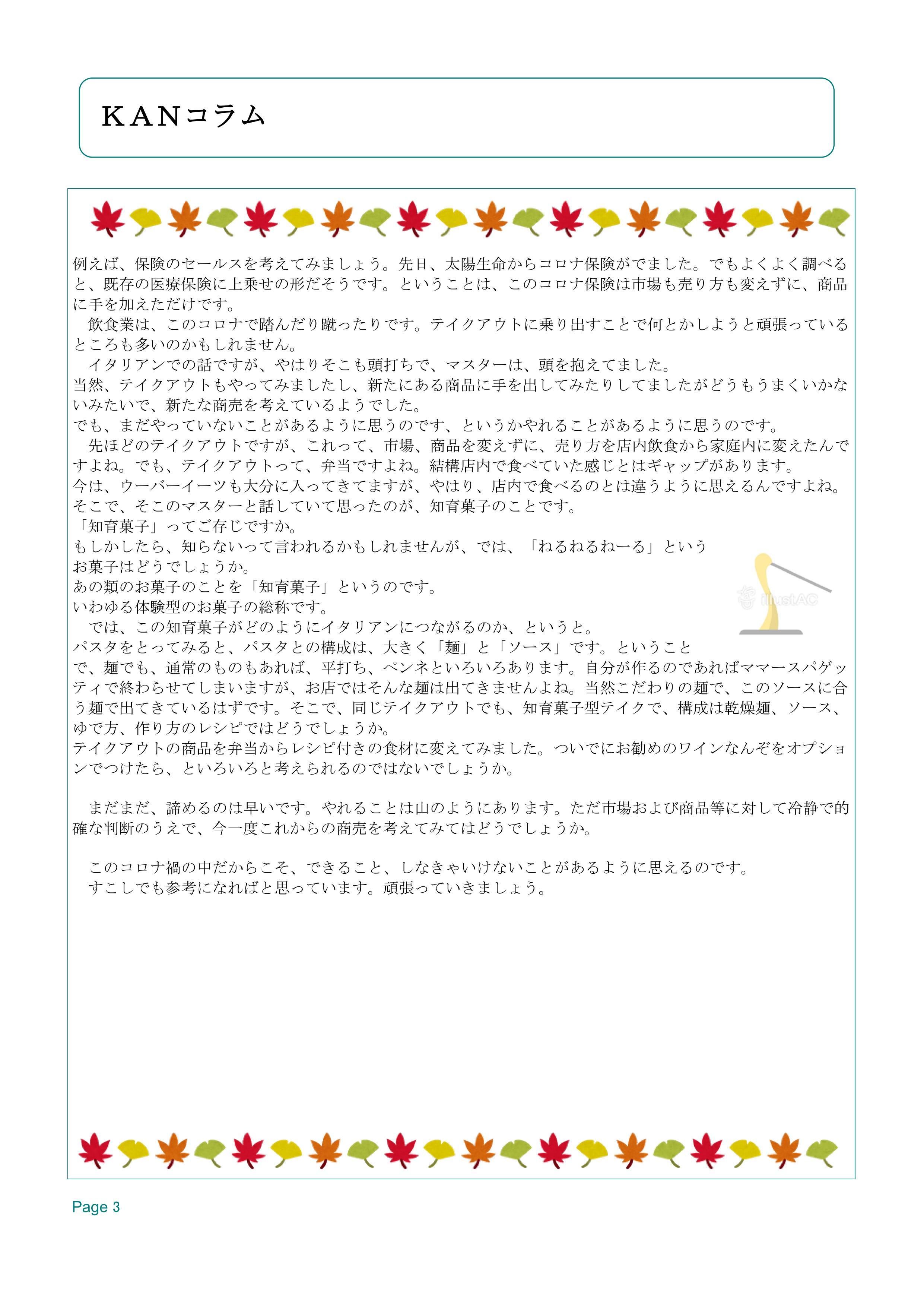 NLR2.09_03.jpg