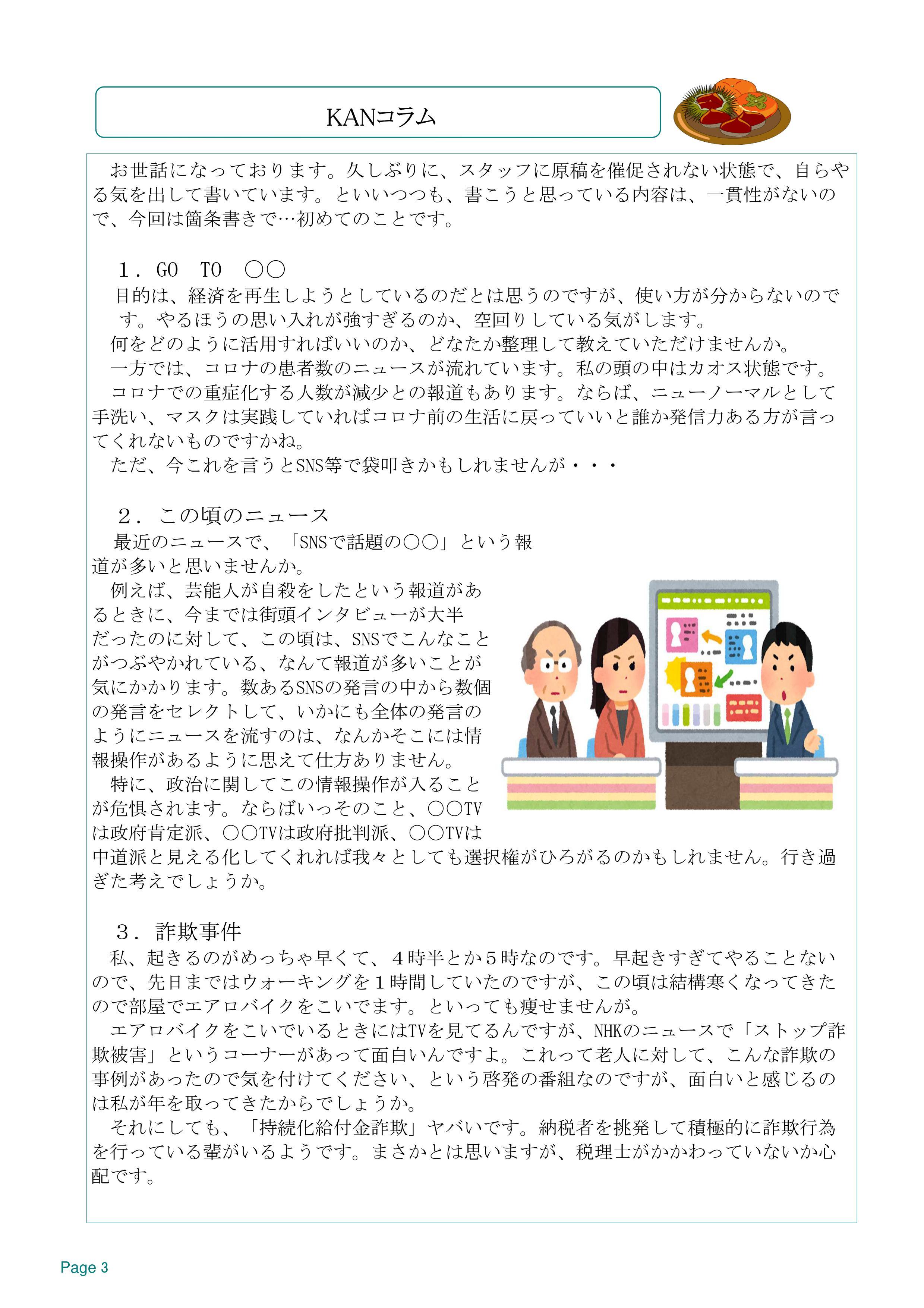 NLR2.10 HP_03.jpg