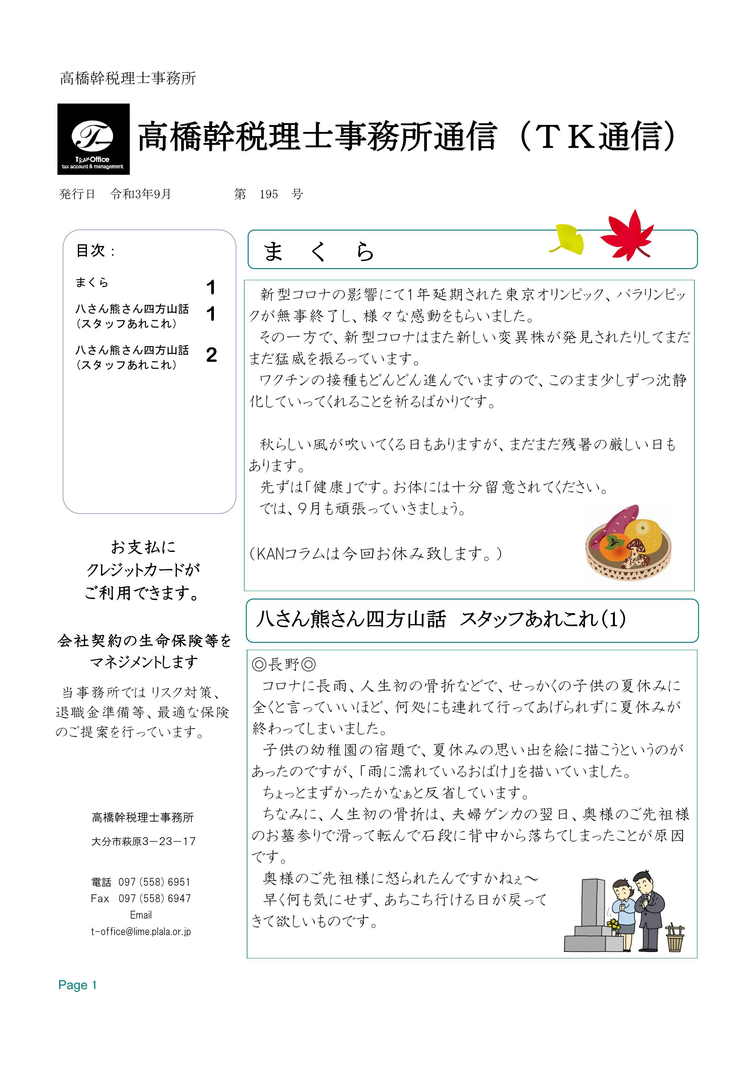 NLR3.09_01.jpg