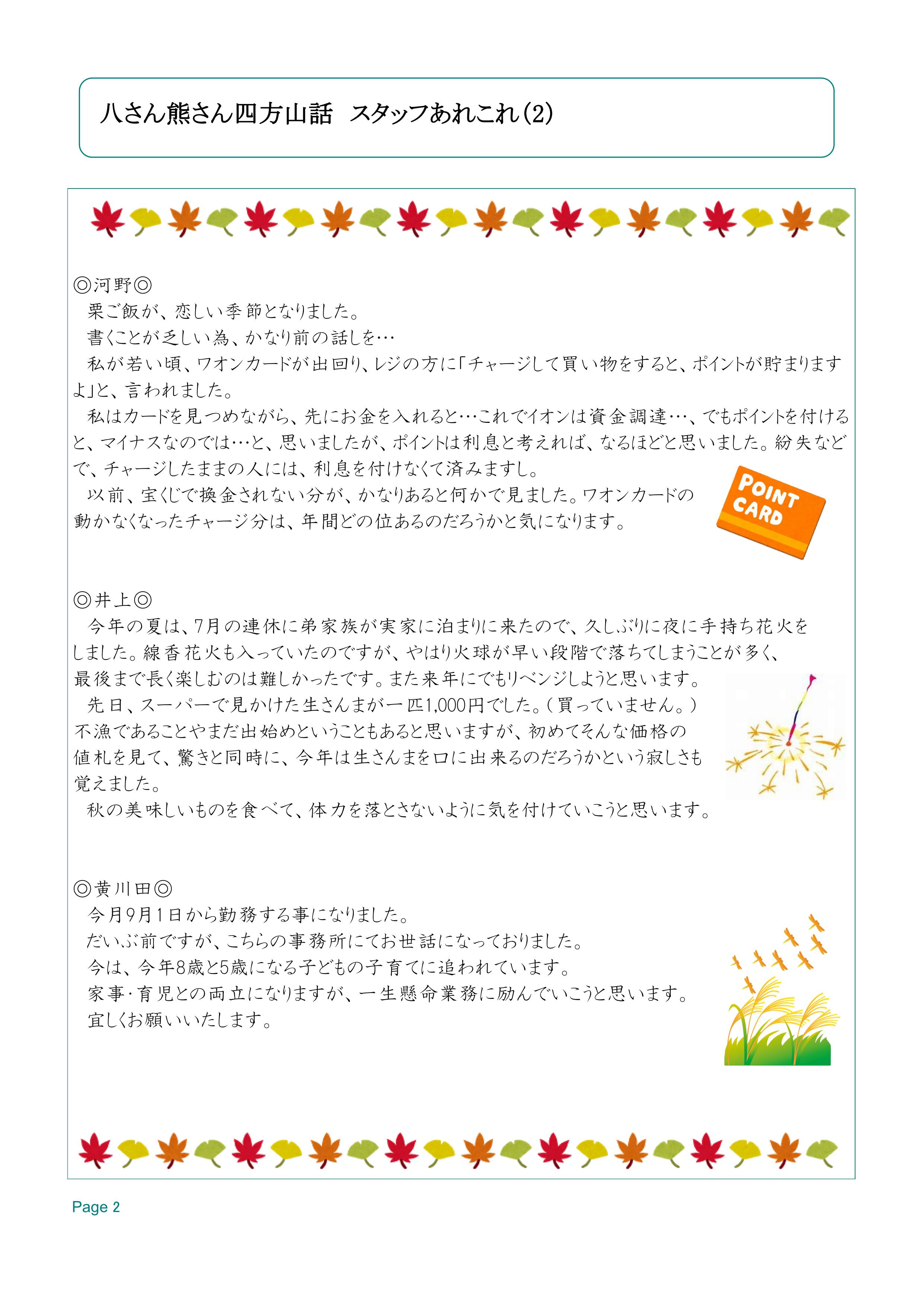 NLR3.09_02.jpg